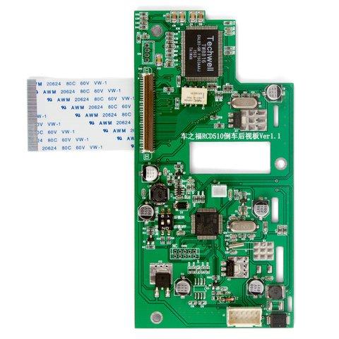 Плата для подключения камеры заднего вида для RCD510 Delphi