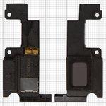 Buzzer Asus ZenFone 2 (ZE550CL), ZenFone 2 (ZE550ML), ZenFone 2 (ZE551ML), (in frame)