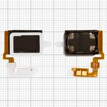 Buzzer compatible with Samsung J100H/DS Galaxy J1