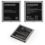 Batería EB-BG530BBC para celulares Samsung G530H Galaxy Grand Prime, G531H/DS Grand Prime VE, J250F Galaxy J2 (2018), J320H/DS Galaxy J3 (2016), J500H/DS Galaxy J5, (Li-ion 3.8V 2600mAh)